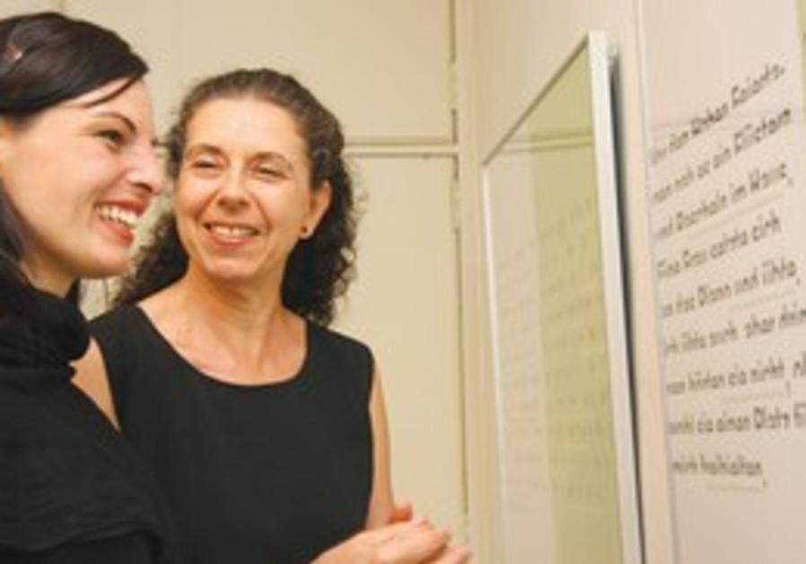 ESTHER DISCHEREIT and Veruschka Götz at the openin