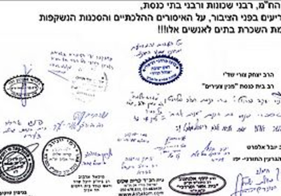 Rabbis petition against renting to foreign workers