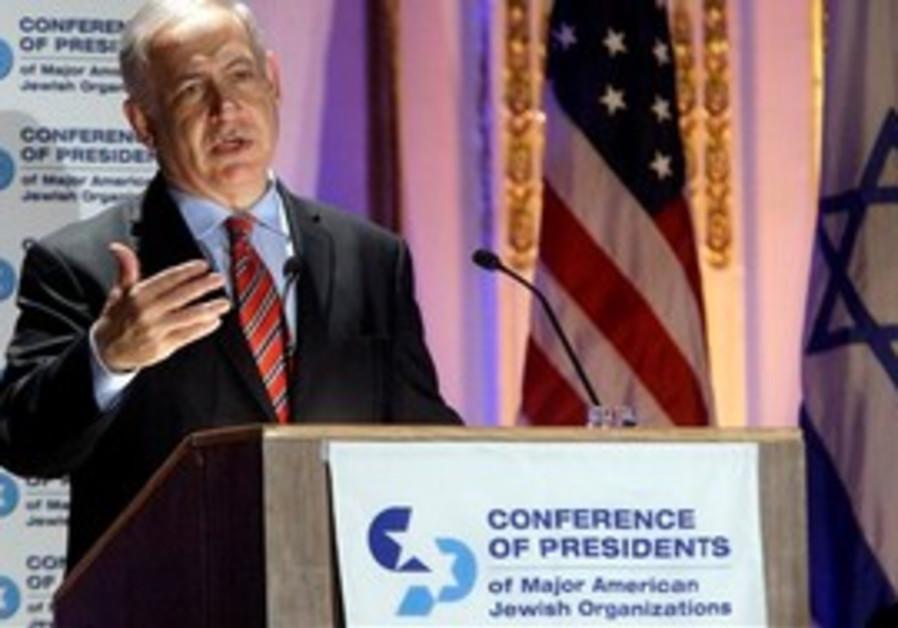 Israeli Prime Minister Benjamin Netanyahu speaks t