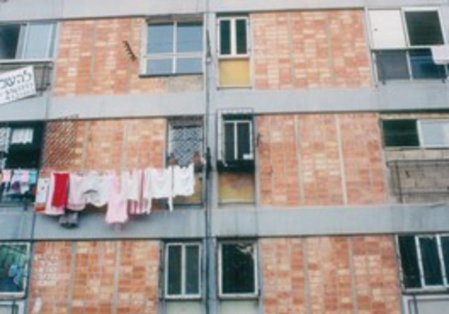 Jerusalem apartment building