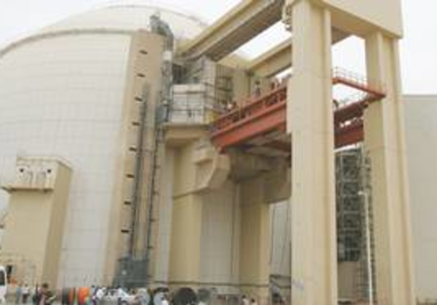 THE BUSHEHR nuclear plant in southern Iran will so