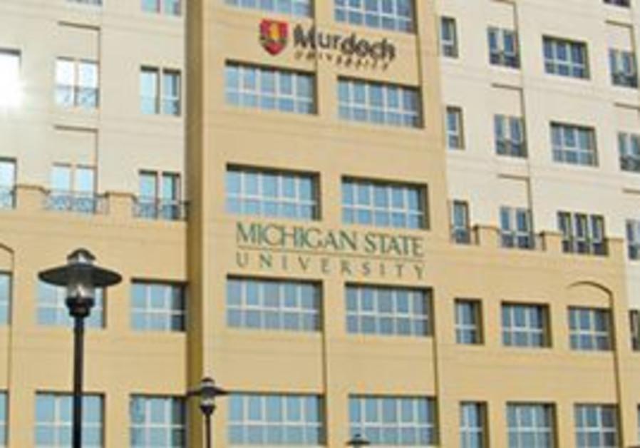 University of Michigan in Dubai