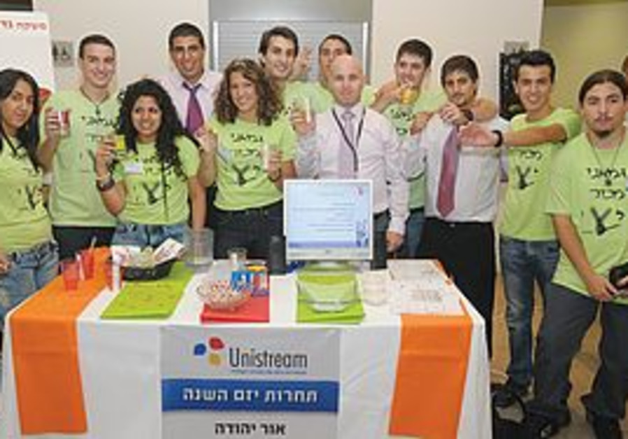THESE HIGH-SCHOOL pupils from Or Yehuda created na