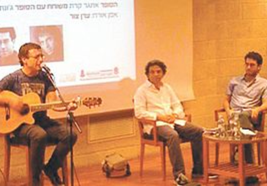 ETGAR KERET (center) and Jonathan Safran Foer list