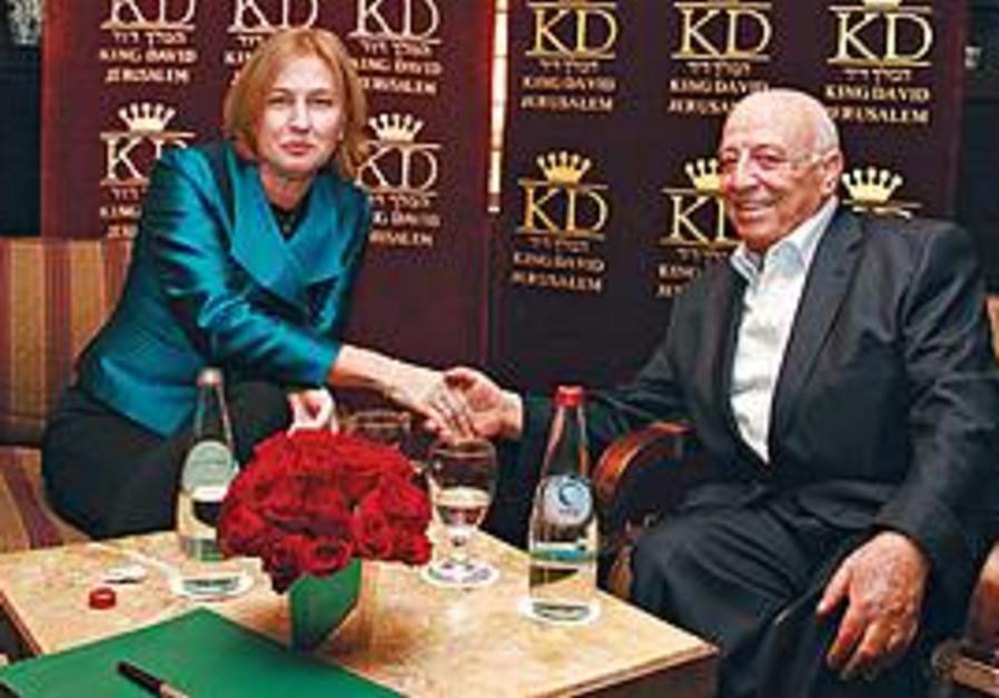 Tzipi Livni and Abu Ala