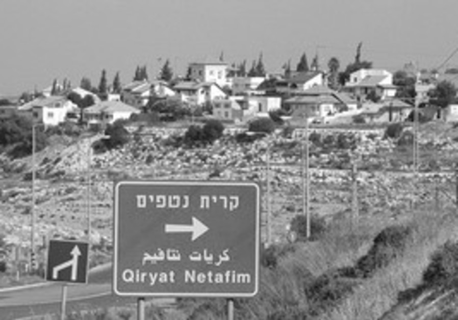 Kiryat Netafim settlement