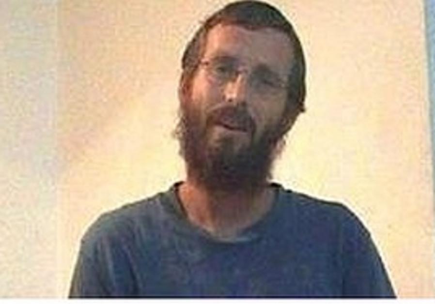 """""""Kahane killer"""" Haim Pearlman"""