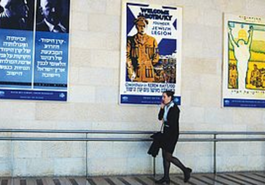 Keren Hayesod 90th anniversary project - posters in Ben-Gurion airport