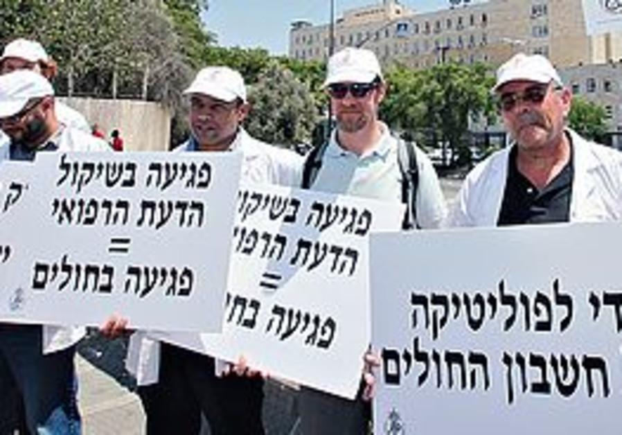 DOCTORS DEMONSTRATE against the economics arrangement bill outside the Prime Minister's Office yeste