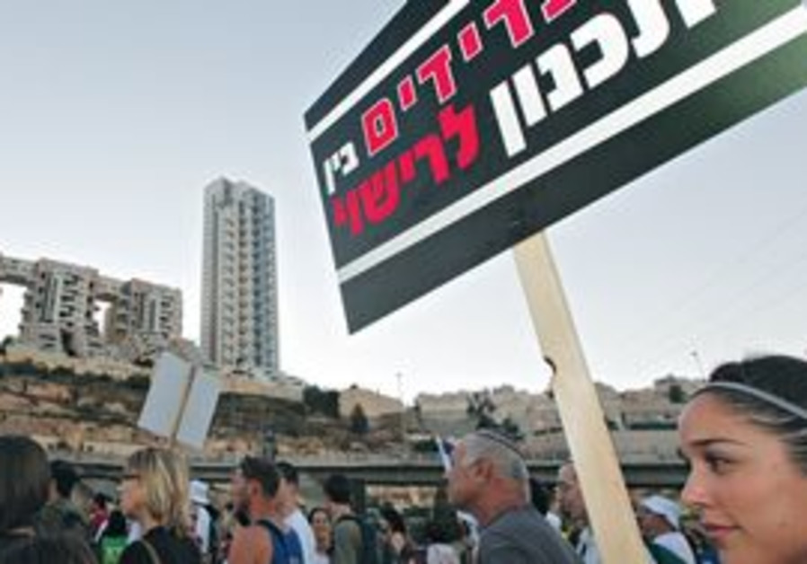 DEMONSTRATORS PROTEST the planning and building reform at the foot of the Jerusalem Holyland project