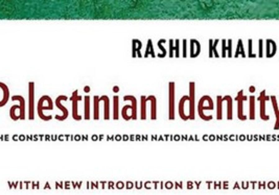 Rashid Khalidi - Palestinian Identity
