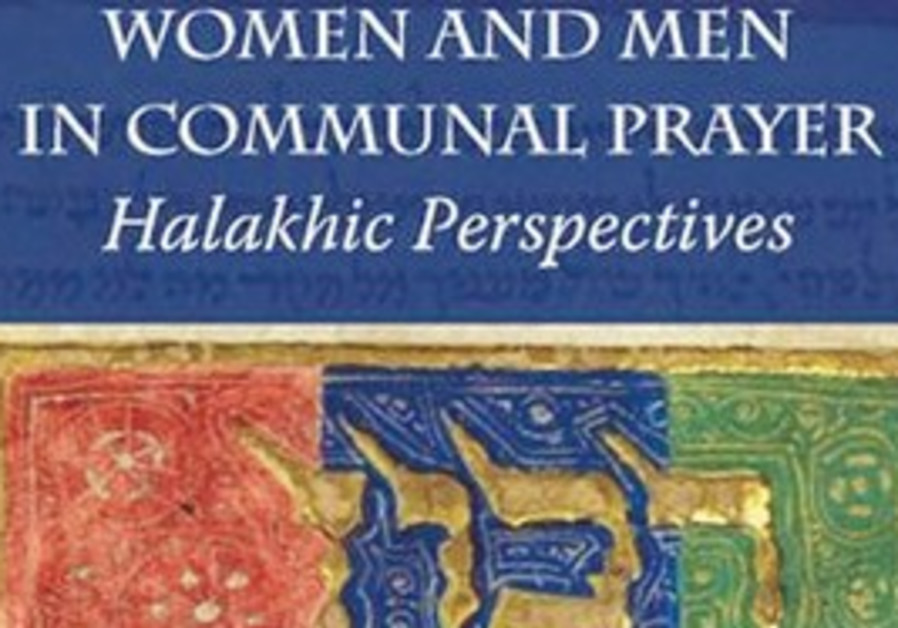 Women and Men in Communal Prayer: Halakhic Perspectives.
