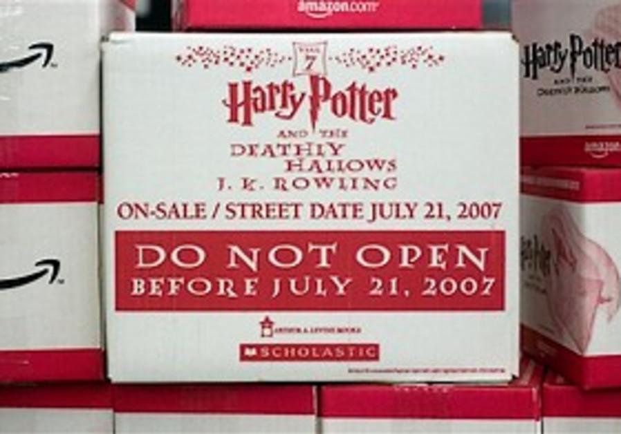 Final Harry Potter book makes debut