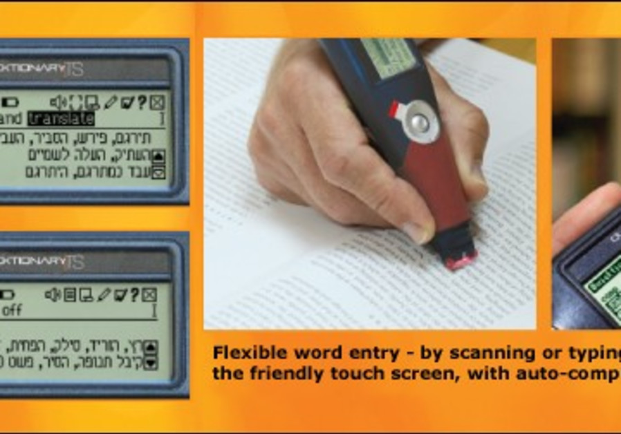 Hebrew English Pen Scanner Translator""