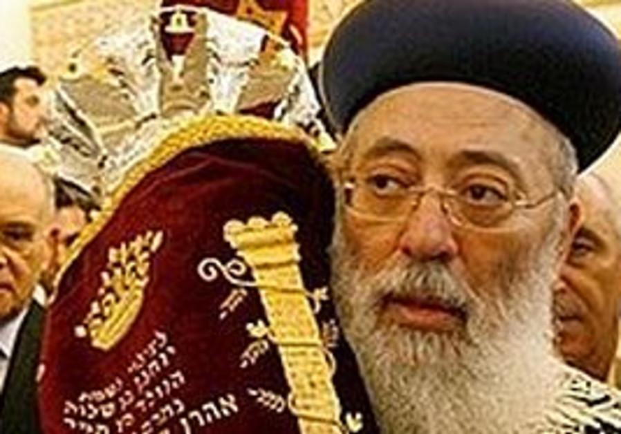 Chief Sephardic rabbi Shlomo Amar.