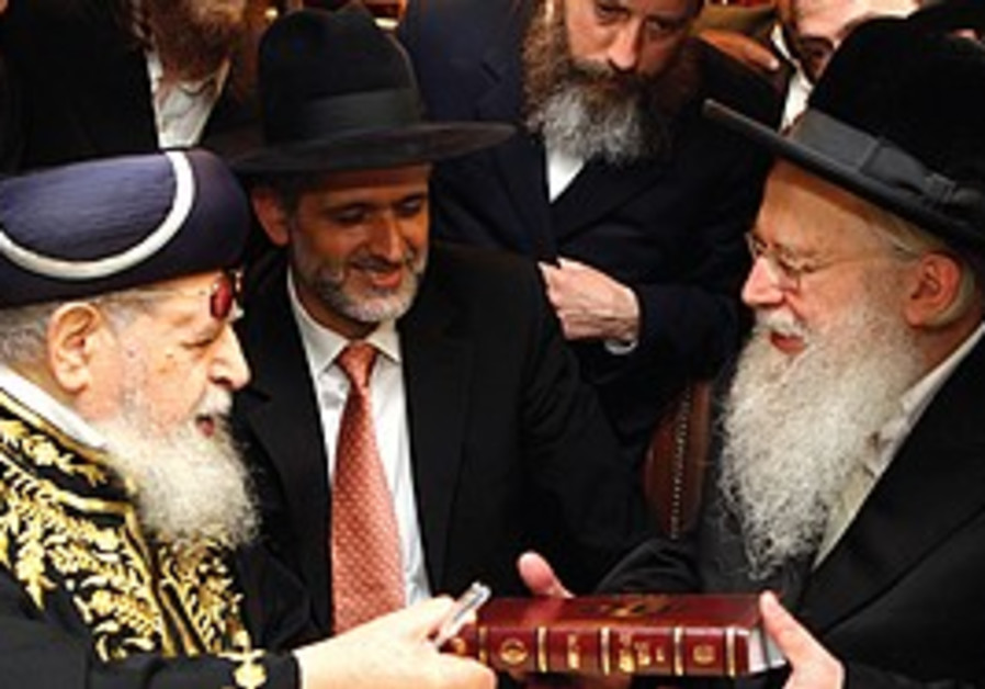 SIDING WITH THE HAREDIM: Shas spiritual leader Rabbi Ovadia Yosef, left, hosts a group of Slonim has