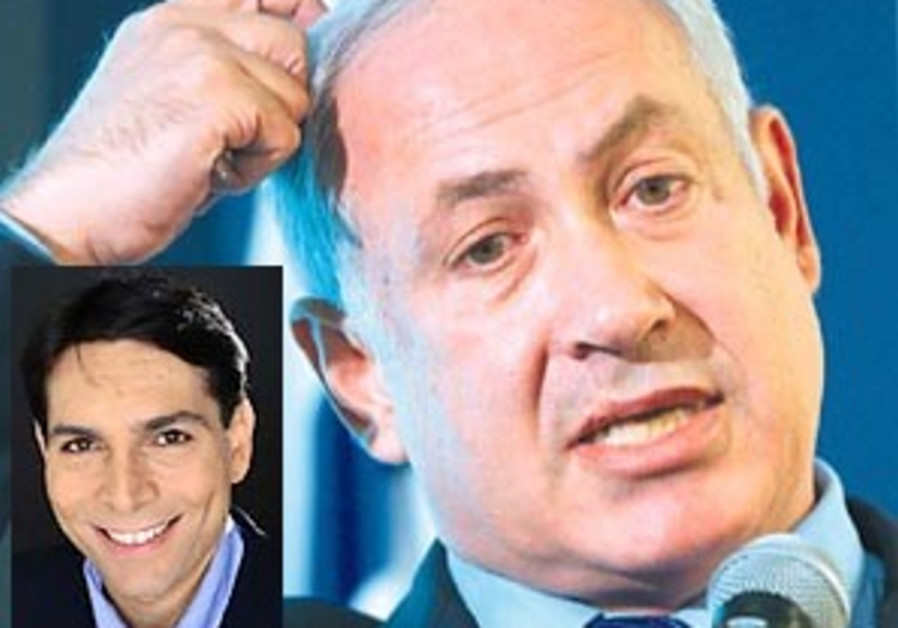 My race for Likud chairman