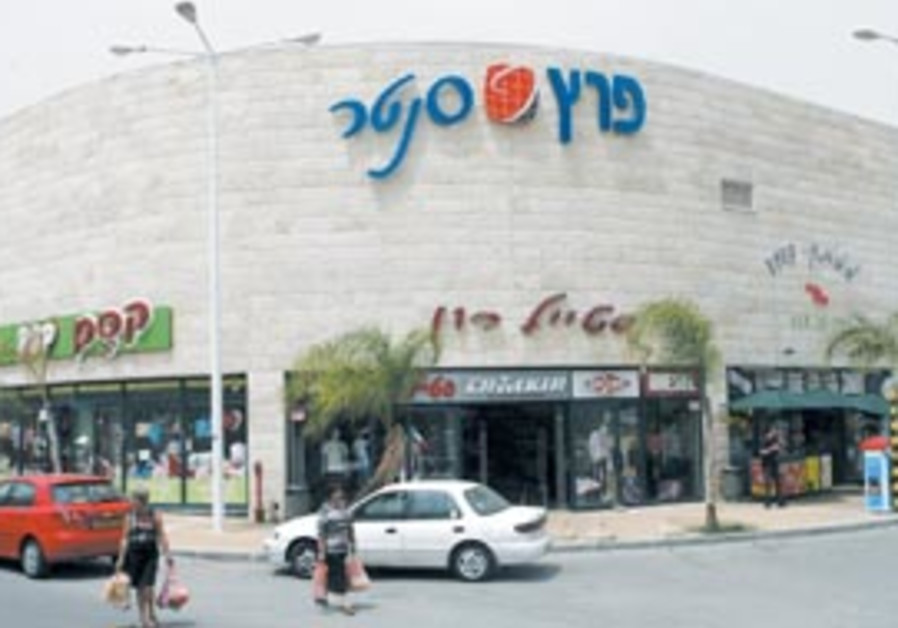 sderot aid 88 298
