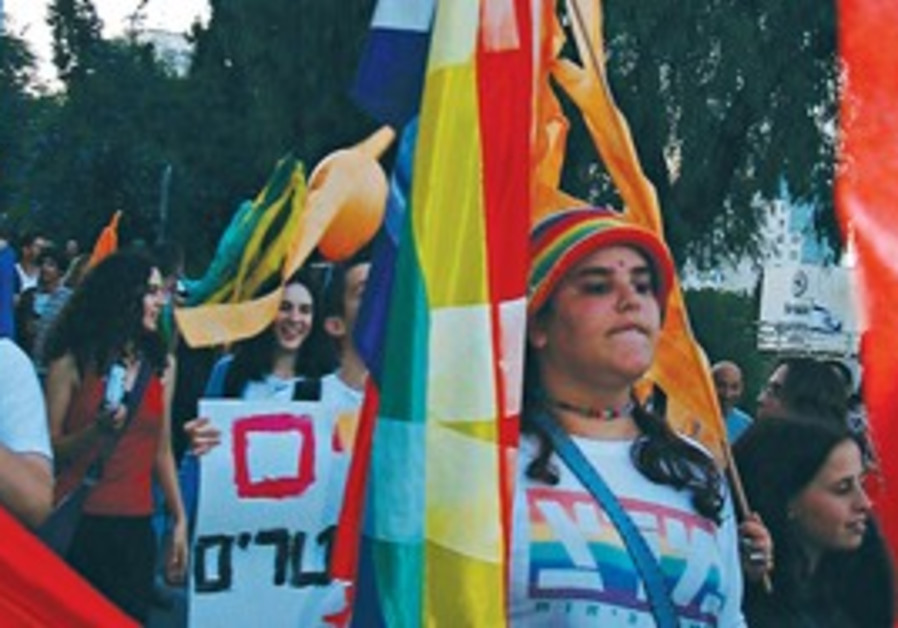 Past events. Three men were stabbed at the 2005 parade and the 2006 march was held in the Givat Ram