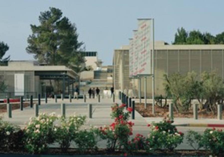 The main entrance to the Israel Museum, including entry/ticketing (left) and retail (right). Because