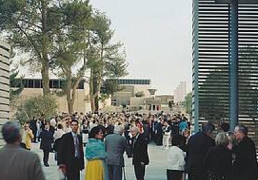 GUESTS ADMIRE a section of Carter's Promenade at the Israel Museum, which will inaugurate its renewe