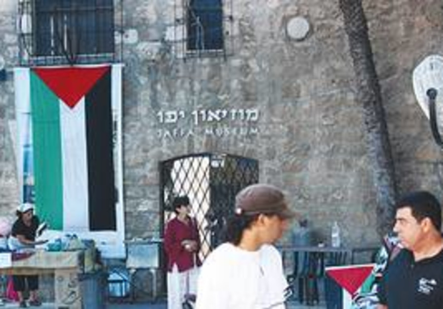 A PALESTINIAN flag hangs outside the Jaffa Museum, while in front, booths offer books, arts and craf
