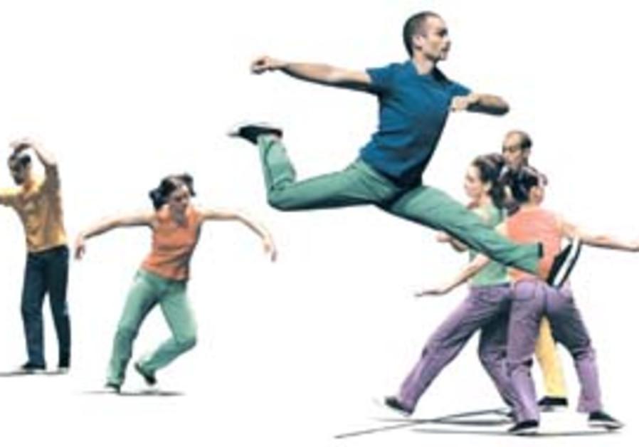 MONTPELLIER DANCE  88 298