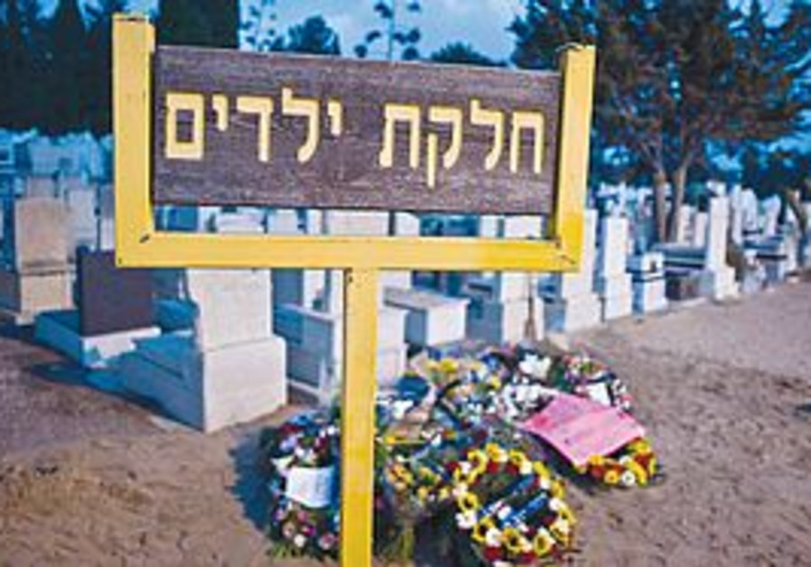 FLOWERS COVER the fresh graves of the Ben-Dror children in Netanya yesterday.