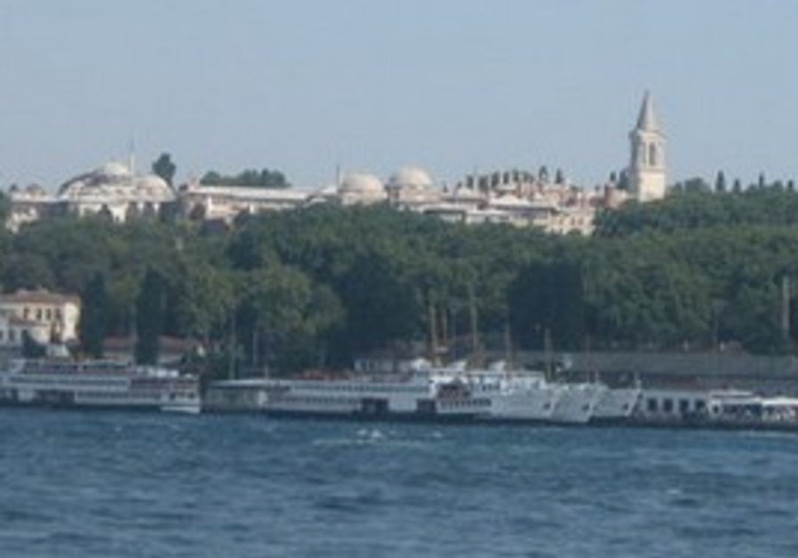 A water view in downtown Istanbul