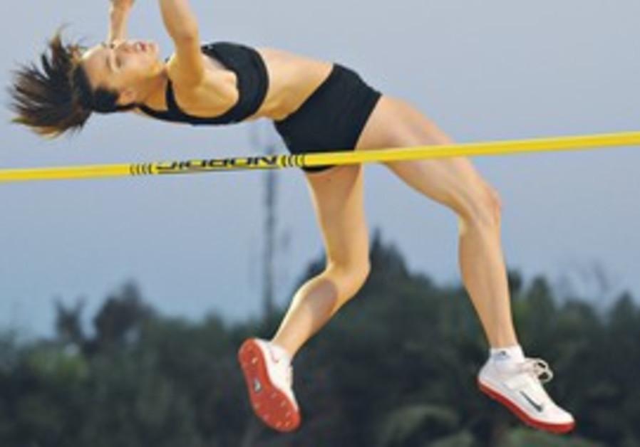 Female Israeli high-jumper Daniel Frenkel.