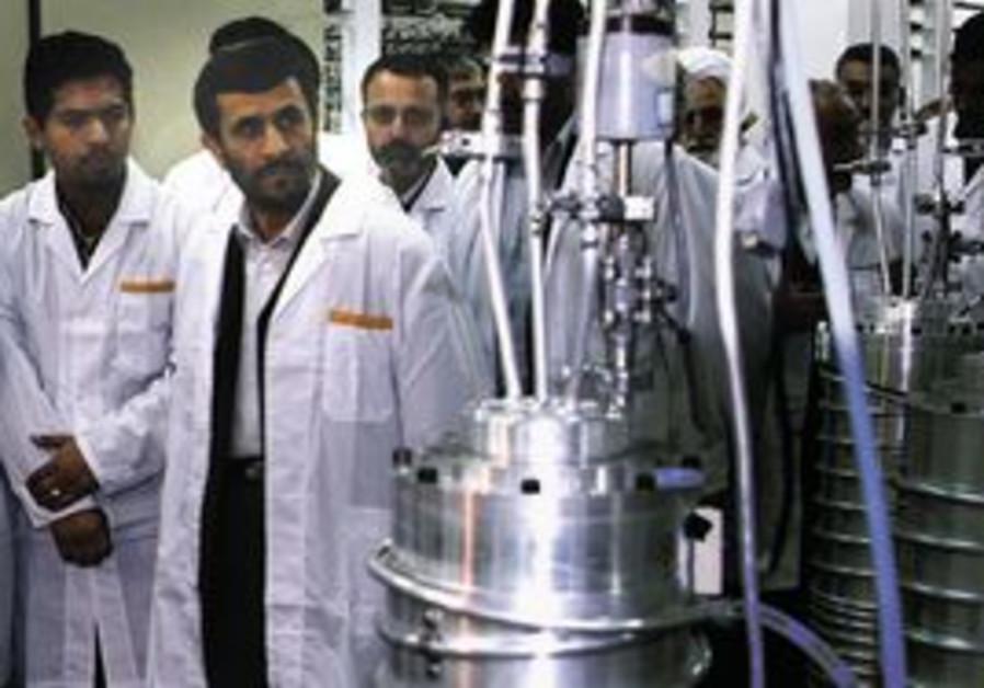 IRANIAN PRESIDENT Mahmoud Ahmadinejad visiting a nuclear facility. 'To not mention that Ahmadinejad