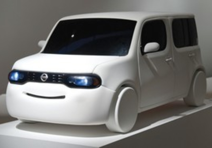 The Smiling Car at the art exhibit Senseware exhibition.