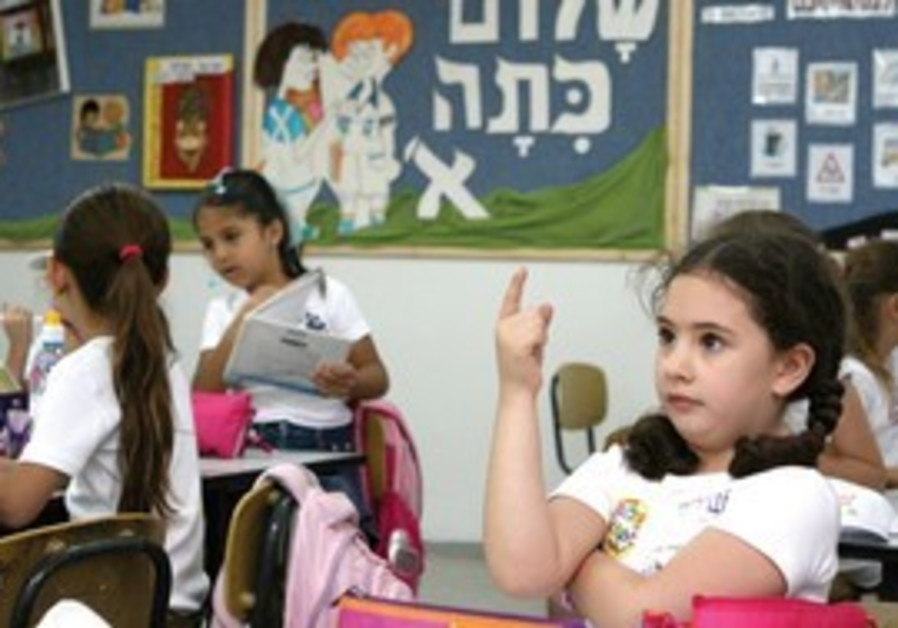 Lacking class? Parents' association president Etti Binyamnin thought it was inappropriate of thenopp