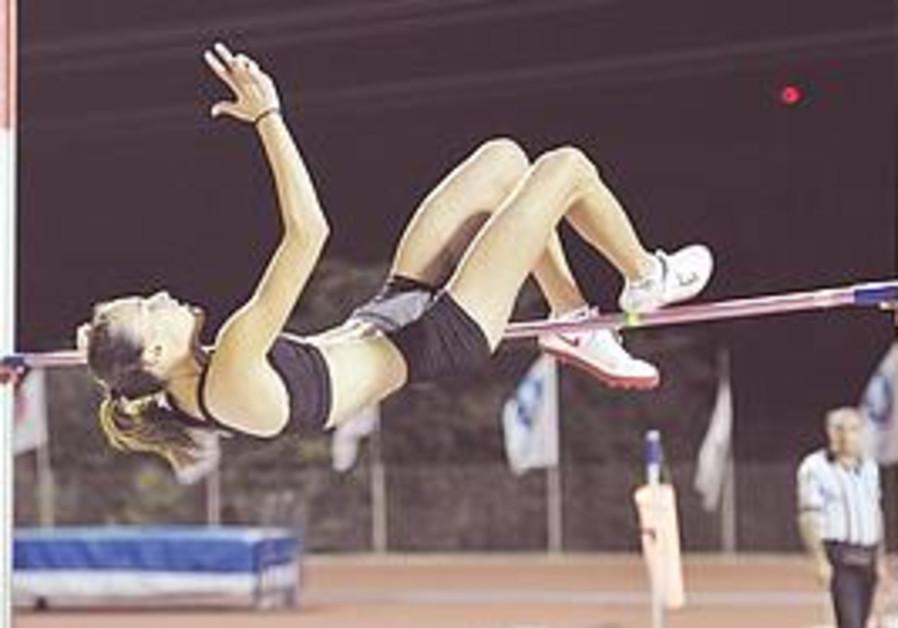 DESPITE FINISHING last in last night's women's high-jump final, Danielle Frenkel will be pleased wit