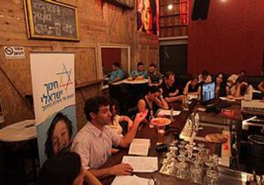 Young academics discuss bible texts at Herzliya's Theodor bar.
