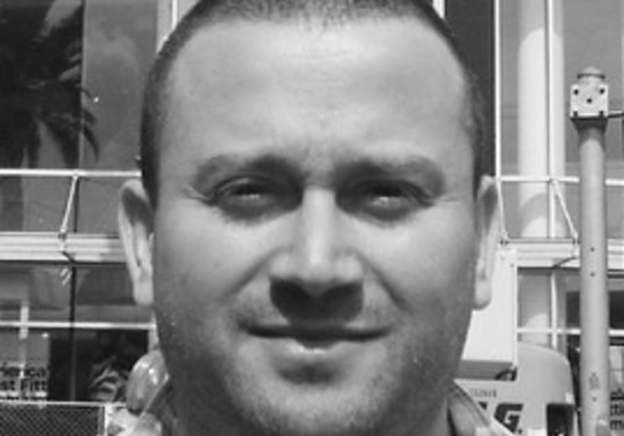 Missing Israel man Sharon Harush, 36, last seen in the US.