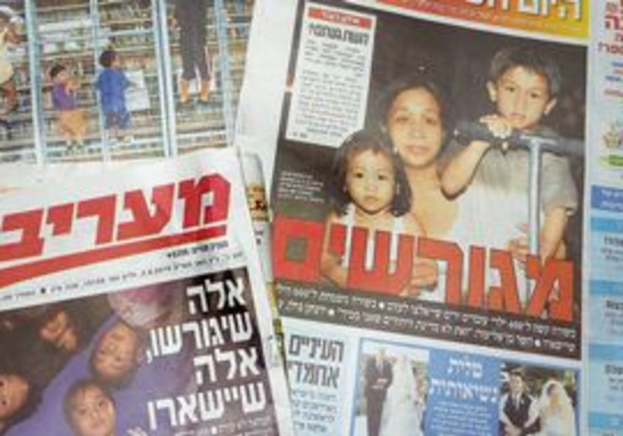 Headlines this week from Israeli newspapers on the foreign workers' children.