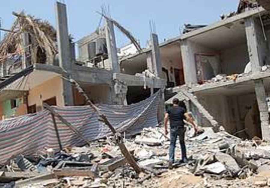 Explosion in Gaza Strip wounds 24