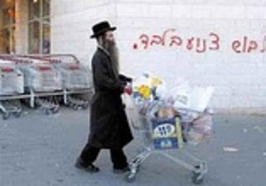 Haredim make immodest inroads in Ramat Beit Shemesh Aleph