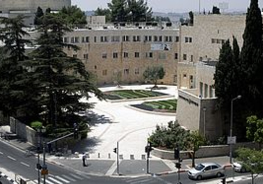 Jewish Agency and JNF buidling in Jerusalem