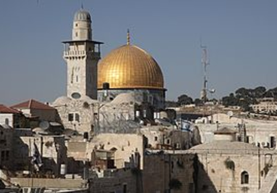 A view of Dome of the Rock from the Jewish Quarter