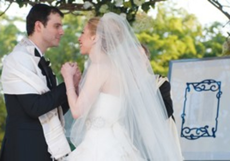 Chelsea Clinton and Marc Mezvinsky wedding