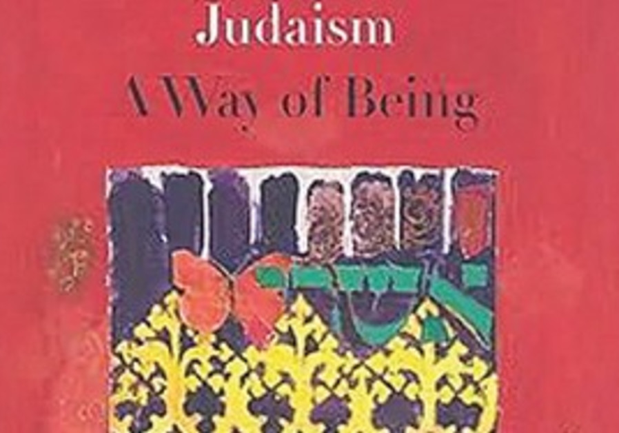 Judaism: A Way of Being by David Gelernter
