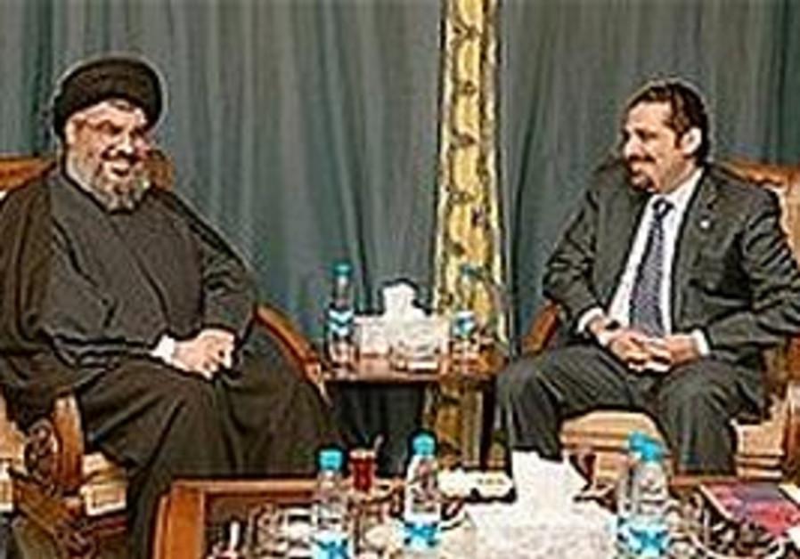 Hassan Nasrallah with Saad Hariri