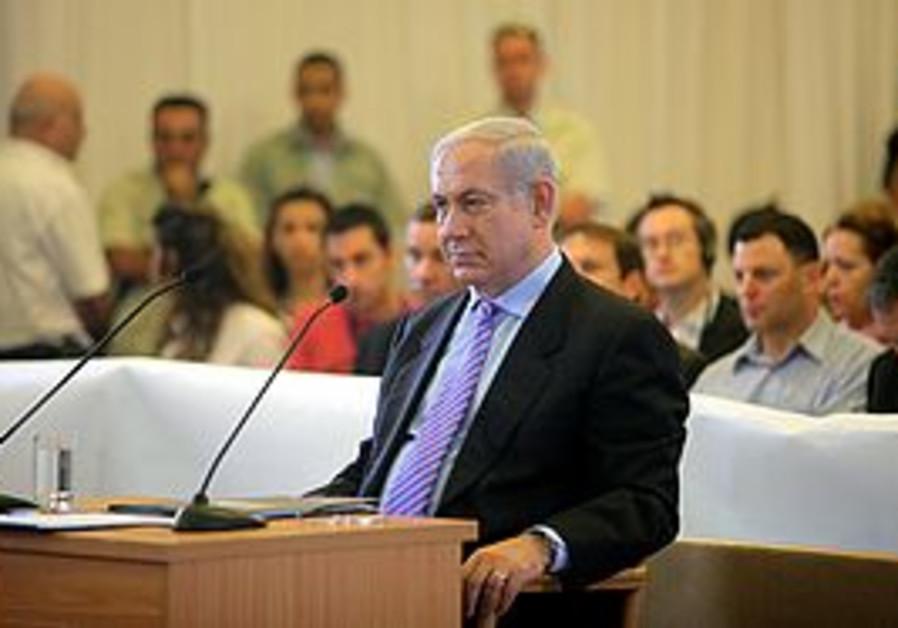 PM Netanyahu testifies before the Turkel Committee