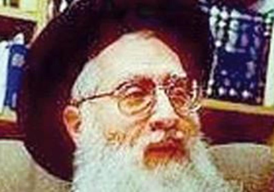 Rabbi Yaakov Yosef