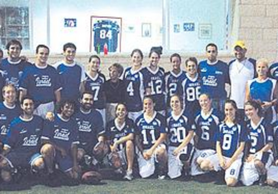 Israeli women's and men's national teams