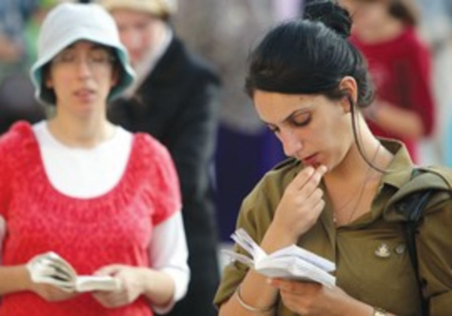 PRAYER BOOK. Siegelbaum's style will appeal most to women relatively new to traditional Jewish obser