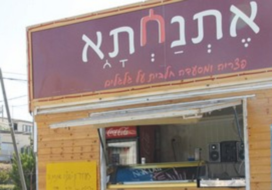 Ahuvi-el Nizri's restaurant serves customers next to the Givat Assaf outpost in the West Bank.