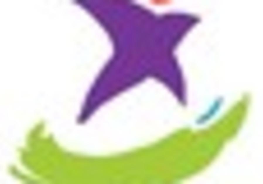 Singapore Youth Olympics logo.